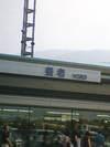 20060813_f1000412